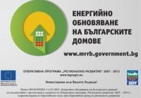 Националната програма за енергийна ефективност
