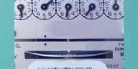Кога топлоизолират топлоизолациите?
