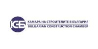 """КСБ със становище за коригиране на максимално допустимите референтни стойности за саниране по   """"Националната програма за енергийна ефективност на многофамилни жилищни сгради"""""""