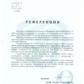 Те-Трейд Груп