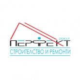 """""""ПЕРФЕКТ 2007"""" ЕООД"""